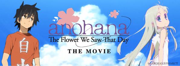 Anoahana the movie