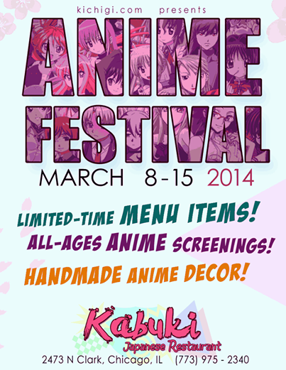 Kichigi Anime Festival