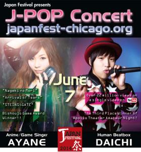 Japan Festival Concert FLYER