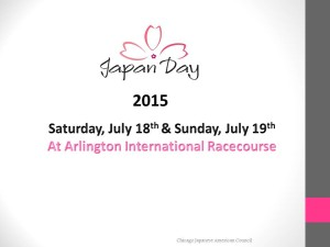 JAPAN DAY CHICAGO 2015