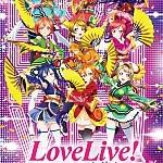 LOVE LIVE MOVIE 2015