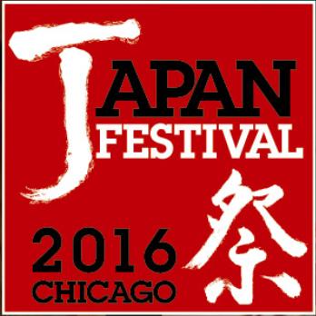 Japan Fest 2016