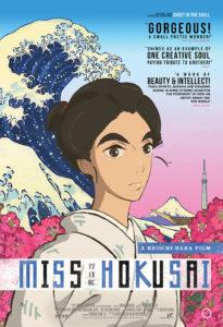 Miss-Hokusai-Poster-web