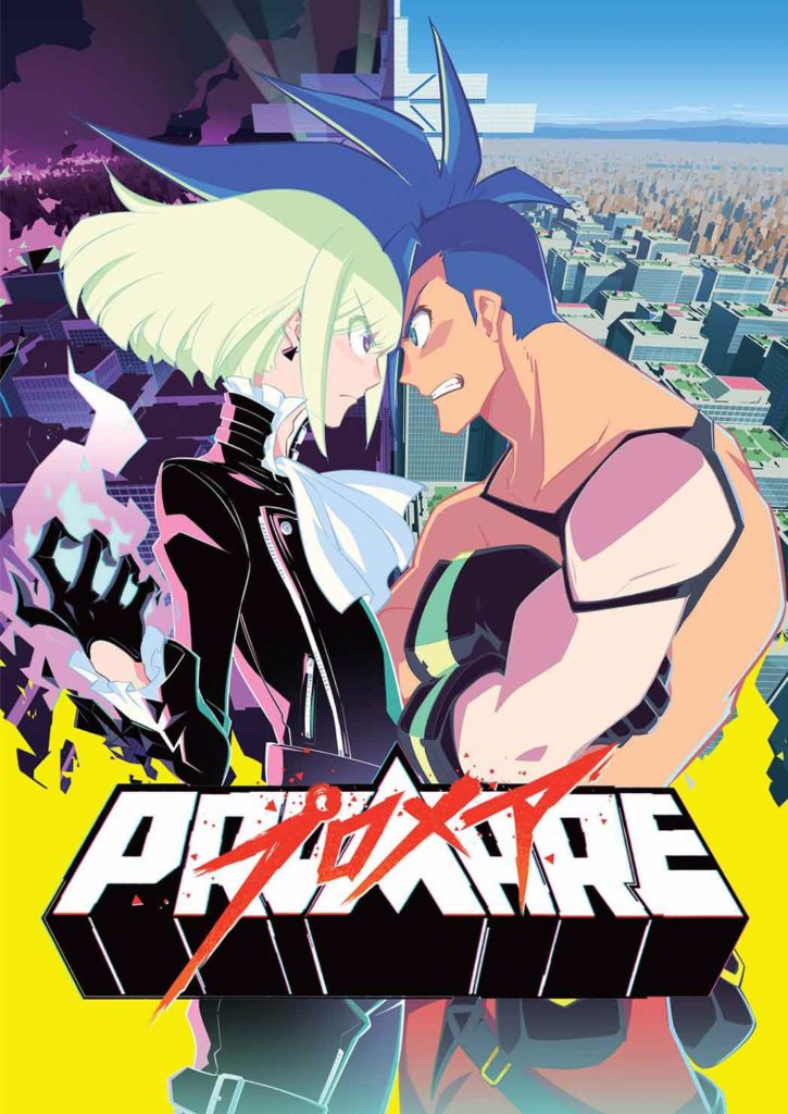 Promare (Redux) Back by popular demand, Studio TRIGGER's first feature-length film returns to movie theatres!