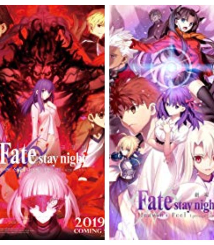 Fate/stay night [Heaven's Feel] 1 & 2